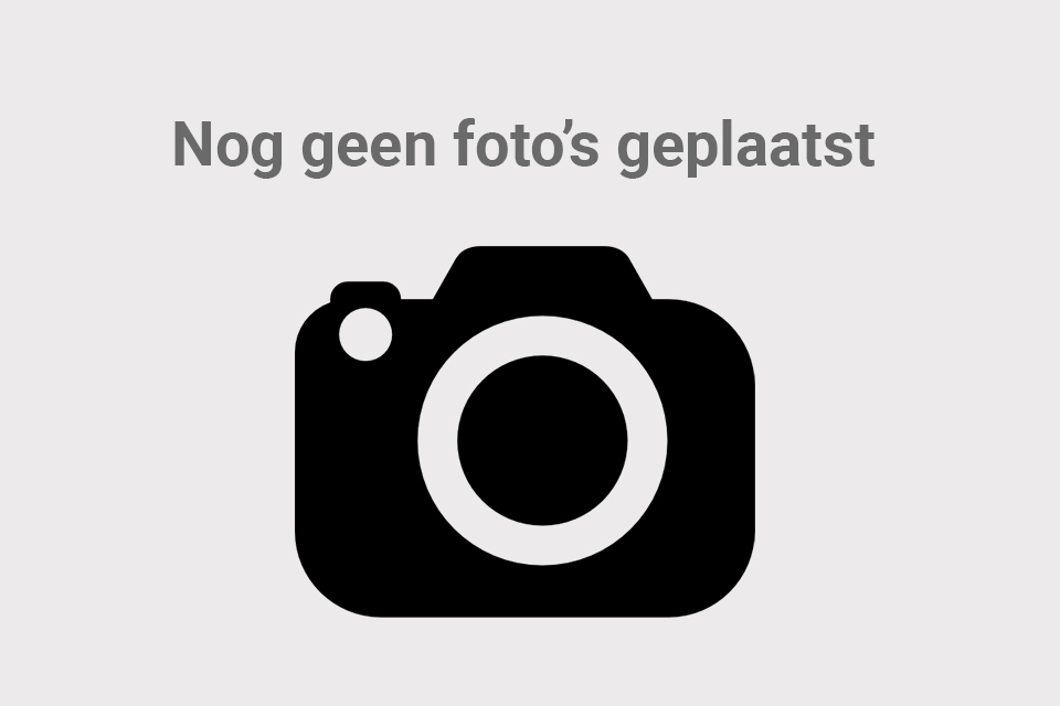 geen-foto